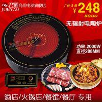 供应君耀288电陶烤肉加盟店排行榜 嵌入线控式