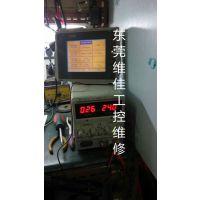 广州海泰克显示器维修 PWS1711-STN