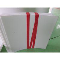 吉林桥梁支座用四氟板厂家//长春聚乙烯四氟板生产厂家//上海异形四氟板块厂家