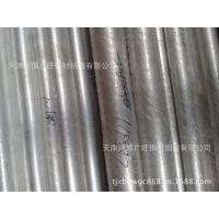 【厂价直销】国标6063铝管 可定尺 可氧化铝管
