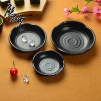 黑色磨砂餐厅餐具 高档韩式仿瓷密胺梅花酱料调味碟 耐摔塑料碟子