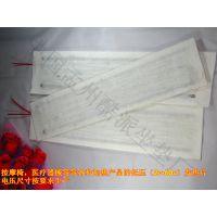 超大面积碳纤维加热垫 发热床垫 远红外理疗