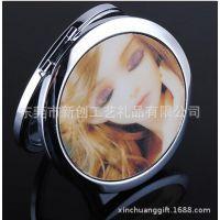 工厂专业定做淘宝卖家赠品金属化妆镜爆款创意滴胶化妆镜可印图