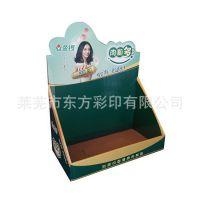 专业经销高品质包装盒定制印刷折叠纸盒瓦楞纸板展示盒山东厂家