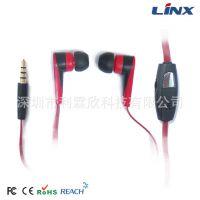 生产供应入耳式耳机 迷你带调音入耳式耳机 带麦克风入耳式耳机
