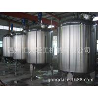 专业生产定做啤酒发酵罐,冰水罐,啤酒设备,酿酒设备,啤酒罐