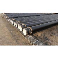 供应现货供应天然气加强级3PE防腐钢管优质