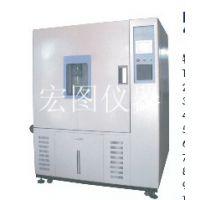广东东莞、宏图仪器、供应电脑可程式恒温恒湿试验机HT-5013-C2M