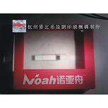 杭州富阳丝网印刷,网板制作,上门印刷加工