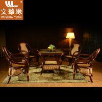 文华藤艺藤椅子茶几五件套组合藤编桌椅套件组合WH8023藤艺家具