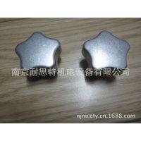 凸轮式旋钮 星型旋钮 5336系列