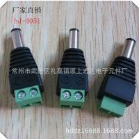 hd-4051DC插头转换接线端子带螺丝正负极二次注塑优音插头2.1*5.5