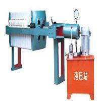 许昌价位合理的污泥处理压滤机【推荐】:哪里买厢式污水处理压滤机