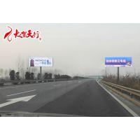 大运高速文水出口擎天柱/大运高速文水出口跨线桥/高炮/广告塔(G5 575)