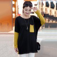 秋装新品上新外贸大码女装早秋韩版打底衫胖mm宽松显瘦长袖棉T恤
