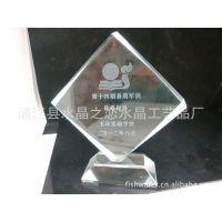 本公司专为玉环实验中学设计的水晶奖牌