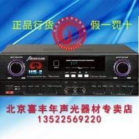 台湾 AudioPlant 声工场 HS-2专业KTV功放/卡拉OK HS 2功率放大器
