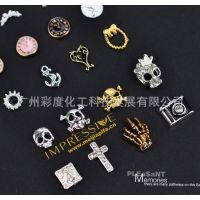 美甲金属合金 美甲骷髅头十字架蝴蝶银币时钟合金装饰 美甲小饰品