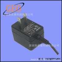 现货供应5V1A电源适配器 USB接口电源适配器 5V适配器