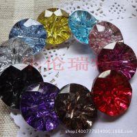 永嘉生产红色/蓝色/紫色彩色亚克力水晶纽扣毛衣针织衫外套纽扣