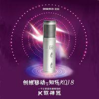 创维知乐K018多功能麦克风手机K歌神器掌上KTV  /