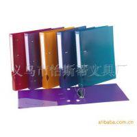 厂家制作A4规格 PP文件夹,PP资料夹/A4文件夹/透明塑料孔夹