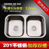 厂价直销出口欧美201不锈钢1.2mm台下水槽 加厚洗菜盆双槽hj6940