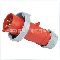 斯普威尔 4芯 16A 工业防尘插头 工业电源插头 两极电源插头