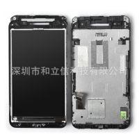 手机显示屏批发 HTC S510b G20液晶屏 带中板