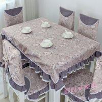 新款高档布艺椅子垫坐垫餐椅垫桌布靠背椅套椅垫餐椅套椅子套批发