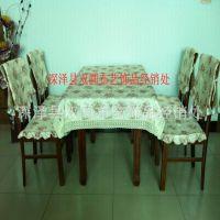 田园风格.大咖啡花餐椅垫. 椅套. 台布. 桌布