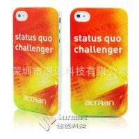 4s外壳 iphone手机套保护套 个性定制手机壳 手机壳制作