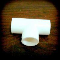 PVC线管配件 20mm 电线管三通 电工套管三通