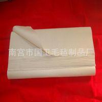 低价出售优质纯羊毛毡,工业毛毡,吸油毡 书画毛毡书画垫子