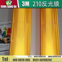 3M2100反光膜 山东济南优质反光材料