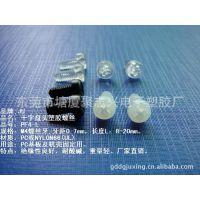 【各种规格】盘头螺丝|圆头螺丝|沉头尼龙PC螺丝|紧固件螺栓