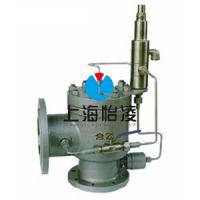 上海泄压安全阀厂家|宫颈A46F/Y先导式泄压安全阀|上海怡凌