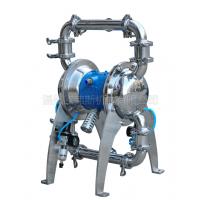 粉体卫生级隔膜泵 气动隔膜泵 卫生级隔膜泵