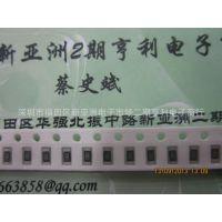 1206  贴片电阻10K  精度1%   1002   全系列出售