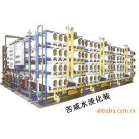 北京源莱水处理 特价供应HLRO-60反渗透RO纯水处理