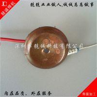 黄铜焊接加工厂家:供铜制品碰焊 铜片点焊加工 各类金属焊接件加工 兢诚