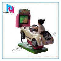 华秦游乐新款3D老爷车 投币摇摆 儿童广场娱乐设备儿童赛车手游戏机