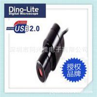 《正品》台湾Dino-Lite AM4023CT USB电子目镜