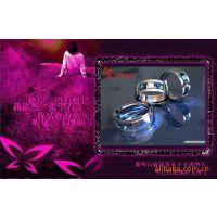 紫水晶钛钢戒指--电视购物饰品加工商