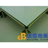 天津有哪些建材城,出售全钢陶瓷防静电地板,优秀的秦皇岛架空陶瓷防静电地板
