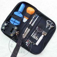 专业钟表维修工具套装  工具包 拆带器 三爪开 镊子 生耳批