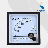 赛普指针式交流电压电流表 频率指针式电压电流表 1500转测量仪表