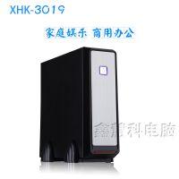 XHK-3019迷你机箱 家庭HTPC 机箱 迷你htpc机箱mini itx机箱