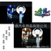 厂家直销K9水晶汽车香水座 钟表水晶汽车香水 汽车内饰品