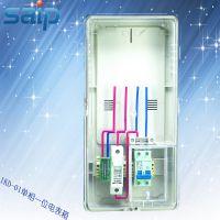 [厂家供应] 1KD-01单相一位电表箱 透明电表箱 透明防窃电表箱